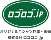 ロゴロゴ.jp